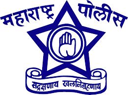 Maharashtra Police Recruitment 2017 750 Assistant Sub Inspector (ASI