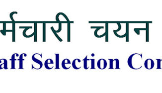 Ssc Multitasking Question Paper 2014 Pdf