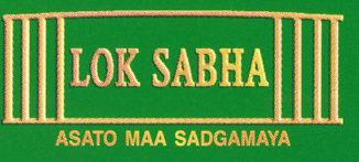 Lok Sabha Secretariat Parliamentary Reporter Result 2017