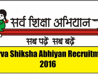 SSA Recruitment 2017 2018 – Latest Govt Jobs 2017 2018