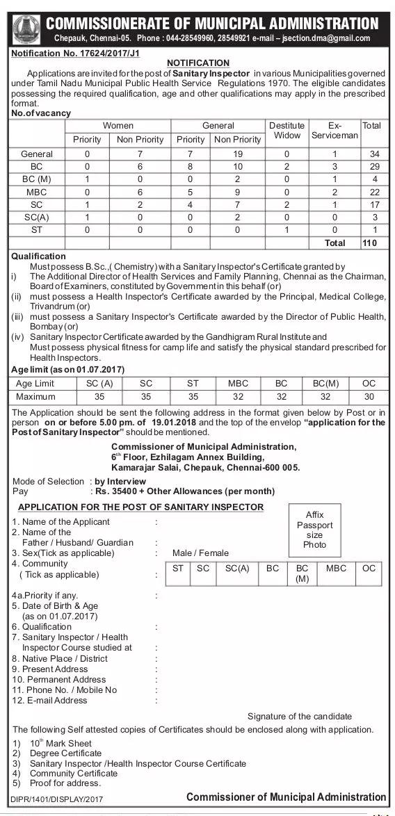 B.E Job Vacancy In Chennai