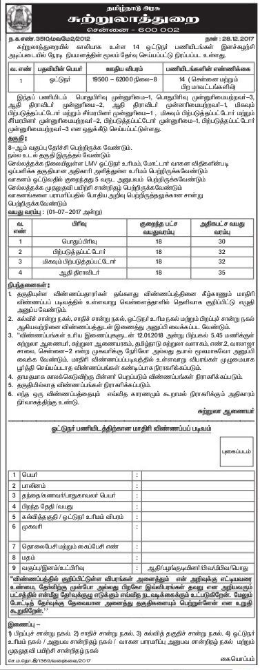 Degree Application Form Kerala on application to rent california, application to join a club, application trial, application meaning in science, application service provider, application approved, application to be my boyfriend, application template, application for scholarship sample, application cartoon, application to date my son, application insights, application for rental, application for employment, application in spanish, application error, application to join motorcycle club, application database diagram, application clip art,