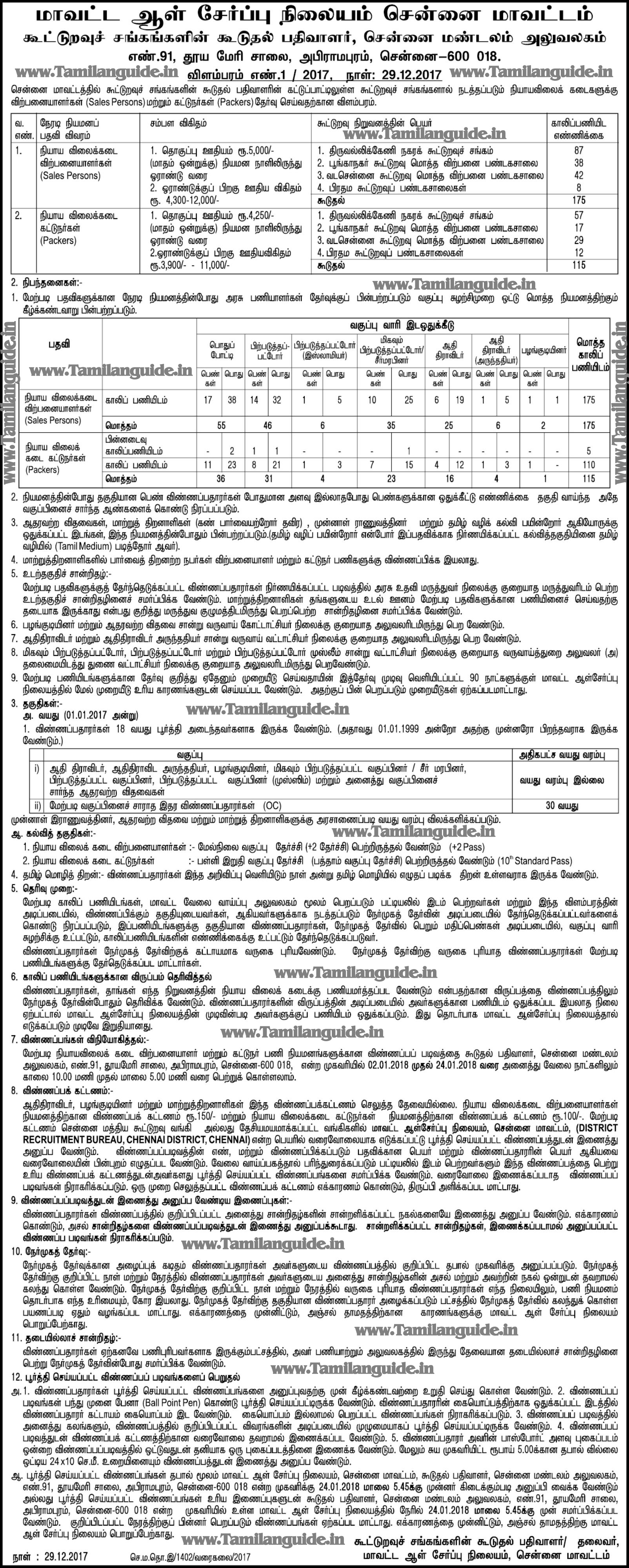 content writing jobs in chennai 24 april 2018 - content writer jobs in virtue it services - chennai we are looking for freshers to hire for content writing excellent english communication skills requiredknowledge in.
