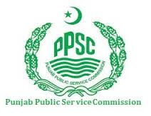 PPSC Previous Years Question Papers 2012 2013 2014 2015 2016