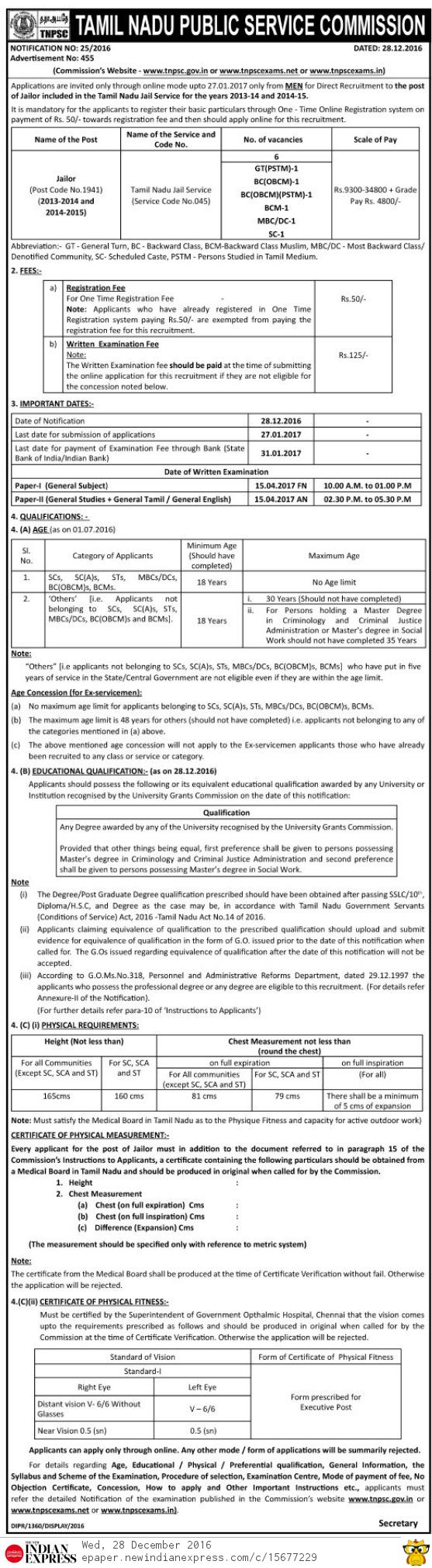 Physical Fitness Certificate Format For Tamilnadu Government Job Pdf