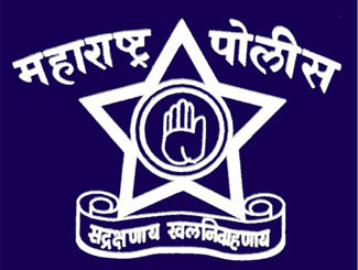 Maharashtra Police Bharti Question Paper In Marathi Pdf