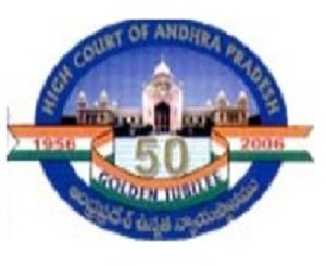 Andhra Pradesh High Court Recruitment 2017 2018 | Latest