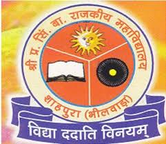 Bhilwara Collector Office Recruitment 2017 44 JTA | Accounts