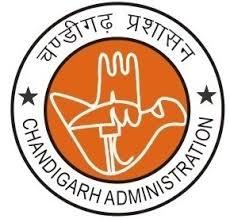 Latest Upcoming Chandigarh Govt Jobs 2017 2018 | Latest Govt