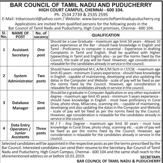 Bar Council of Tamilnadu Recruitment 2019 07 DEO Posts