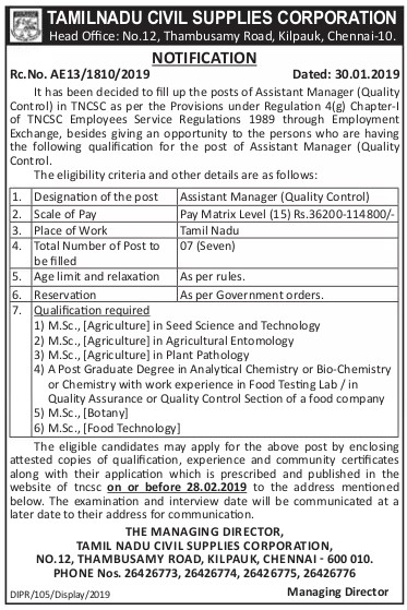 TNCSC Assistant Manager Official Notification