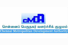CMDA Chennai Junior Assistant Previous Question Paper PDF Download